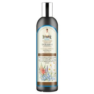 Natura Siberica Agafja balzam na vlasy č.4 - Kvetový propolis 550 ml