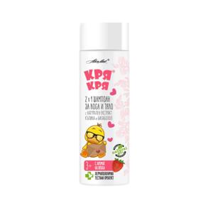 Quack Quack Šampón pre deti s černicou 200ml
